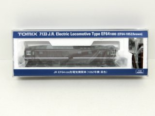 7133 EF64-1000形(1052号機・茶色)