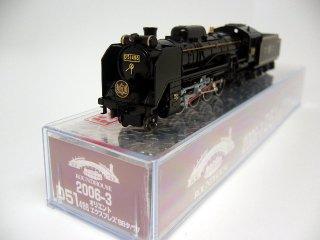 2006-3 D51-498 オリエントエクスプレス'88タイプ