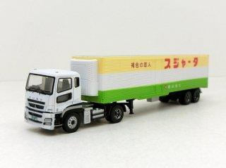 096 名古屋製酪 三菱ふそうスーパーグレート 冷凍トレーラー