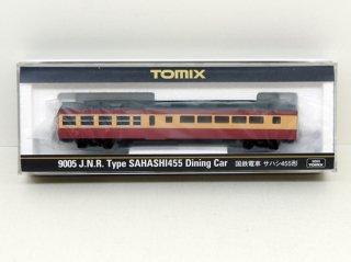 9005 サハシ455形