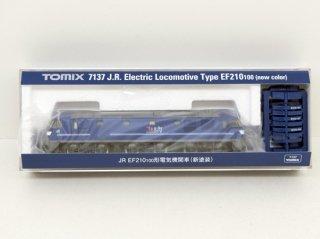 7137 EF210-100形(新塗装)