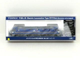 7138 EF210-300形(桃太郎ラッピング)【改修済】