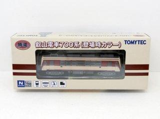 [08月新製品] 鉄コレ 叡山電車700系 722号車(登場時カラー)