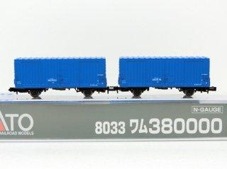 8033 ワム380000(2両入)