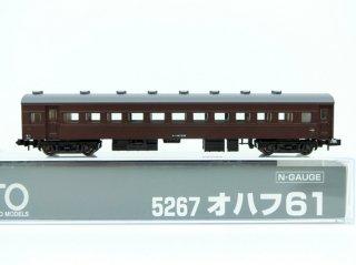 [09月再生産] 5267 オハフ61