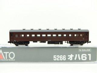 [09月再生産] 5266 オハ61