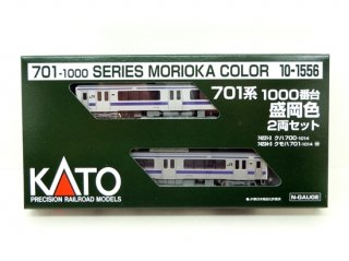 [09月新製品] 10-1556 701系1000番台 盛岡色 2両セット