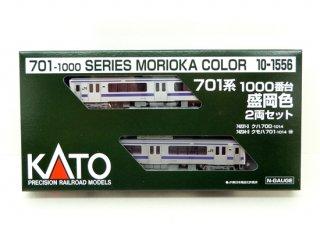 10-1556 701系1000番台 盛岡色 2両セット