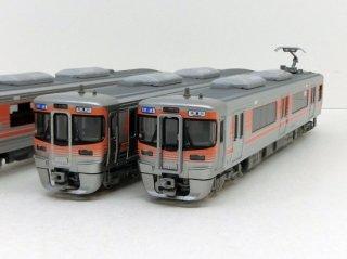10-1530 313系8000番台(中央本線)3両セット