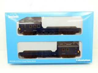[10月新製品] 65006 クモル145+クル144 2両セット 国鉄タイプ