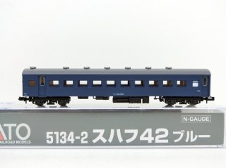 [10月再生産] 5134-2 スハフ42 ブルー