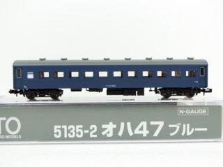 [10月再生産] 5135-2 オハ47 ブルー
