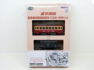 [10月新製品] 鉄コレ ナローゲージ80 猫屋線直通用路面電車(全金車)+貨車セット
