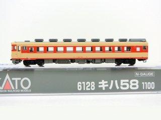 [11月新製品] 6128 キハ58 1100