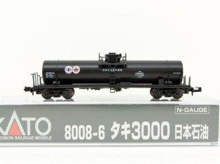 〔モカ割は08/20まで〕[08月再生産] 8008-6 タキ3000 日本石油