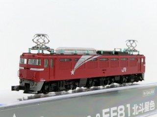 [12月新製品] 3066-8 EF81 北斗星色