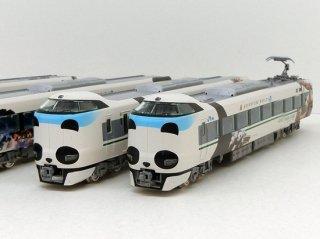 [01月新製品] 97933 <特企>287系(パンダくろしお・Smaileアドベンチャートレイン・新ロゴ)セット(6両)