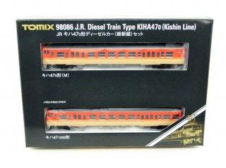 [01月新製品] 98086 キハ47-0形ディーゼルカー(姫新線)セット(2両)