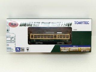 [12月新製品] 鉄コレ 富山地方鉄道軌道線デ7000形 7022号車レトロ電車
