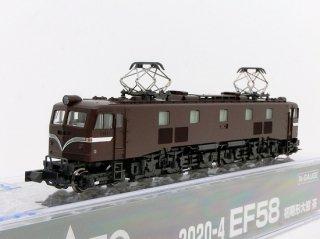 [21年01月再生産] 3020-4 EF58 初期形大窓 茶(仕様変更)