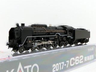 [21年02月新製品] 2017-7 C62 東海道形
