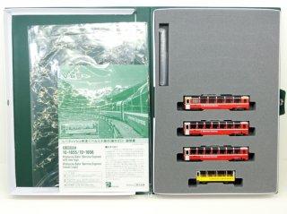 [21年01月新製品] 10-1656 レーティッシュ鉄道 <ベルニナ急行(新ロゴ)> 増結セット(4両)