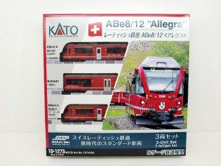 [21年01月再生産] 10-1273 レーティッシュ鉄道 ABe8/12 <アレグラ> 3両セット