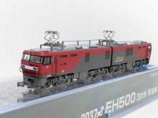 [21年01月新製品] 3037-3 EH500 3次形 新塗装