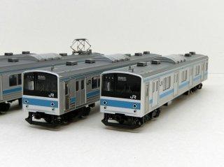 〔モカ割は09/30まで〕[21年02月新製品]  98715 205系通勤電車(京阪神緩行線)セット(7両)