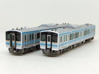 [21年04月以降新製品] A7442 キハE130系500番代 八戸線 2両セット