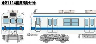 [21年2月新製品] 鉄コレ 東武鉄道8000系81114編成6両セット