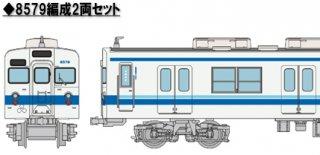 [21年2月新製品] 鉄コレ 東武鉄道8000系8579編成2両セット