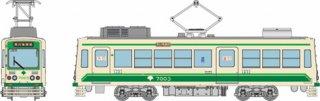 [21年2月新製品] 鉄コレ 東京都交通局7000形(更新車・新塗装)