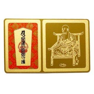 弘法大師 空海 カード型 お守り