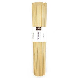 北海道産 椴(とど)松の箸 20膳入