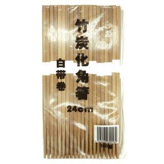 スス竹角箸 帯付 24cm 100膳入