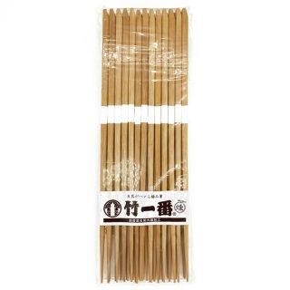 竹一番 先細スス竹削箸 帯付 23.5cm 25膳入