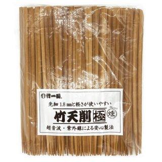 竹一番 先細スス竹削箸 24cm 100膳入