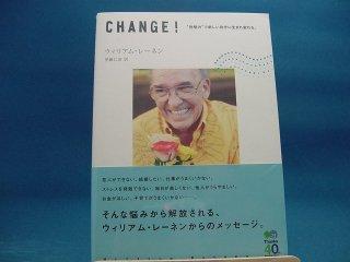 """【中古】CHANGE! """"発想力""""で新しい自分に生まれ変わる。/エイ出版社/ウィリアム・レ-ネン 2-7"""