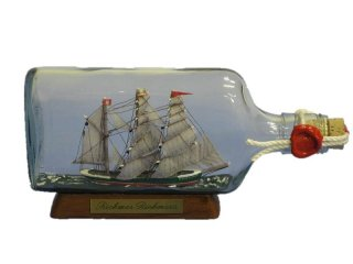 375ccボトルシップ RICKMER RICKMERS   リクマーリクマーズ号<img class='new_mark_img2' src='https://img.shop-pro.jp/img/new/icons29.gif' style='border:none;display:inline;margin:0px;padding:0px;width:auto;' />