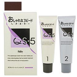 ホーユー アシュレー QS-5 CQ-4ディープチェスナット(医薬部外品)