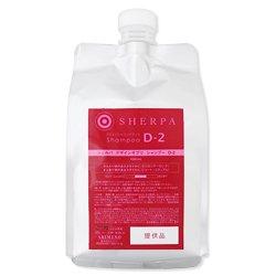 アリミノ シェルパ デザインサプリ シャンプーD-2 1000ml(詰替用)