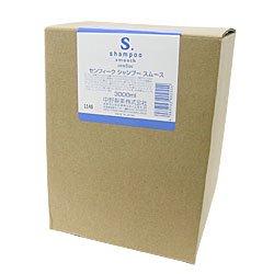 ナカノ センフィーク シャンプー スムース1500ml(詰替用)×2
