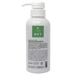エルコス Eセラップ MST 200g(トリートメント)