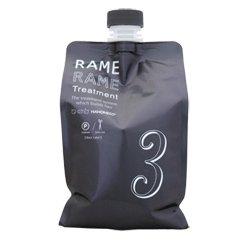 ハホニコ プロフェッショナル ザラメラメ3剤 1Kg(ポンプ付)