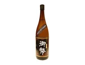 本格芋焼酎 無濾過御幣限定黒ラベル 1800ml瓶