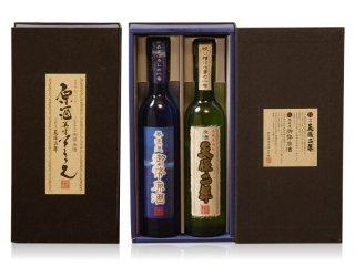 姫泉 原酒美味蔵元セット