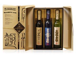 姫泉 原酒三趣セット