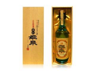 本格とうもろこし焼酎 二十三年古酒 復刻姫泉