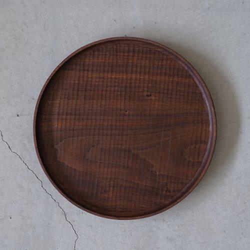 堀宏治 / 丸盆 ブラックウォルナット(28cm)